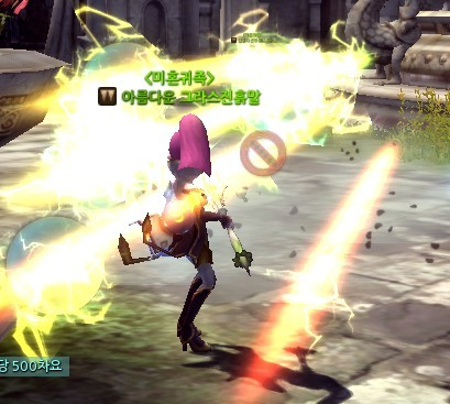 Force User - Oscuridad / Luz & Tiempo - Skill Build -  GUIA SORCERESS LInearRayEX2